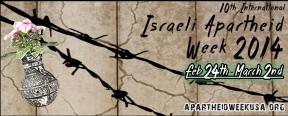 CWP israel apartheid week